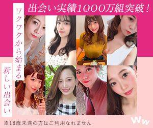 300-250_05-300x250