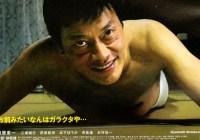榊英雄監督『木屋町DARUMA』は居心地が悪くて観て損のない映画