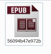 4つのファイルはePubに変換しひとつのファイルに統合されます。