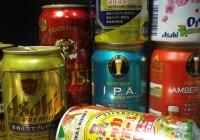 今年もやりますッ!! ビール系飲料飲み比べ~2016/01月