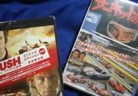 『RUSH』と『サーキットの狼』~'76年F1日本グランプリをマルチアングルで愉しもう!?