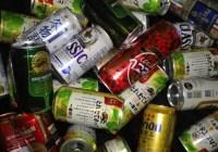 ビール系飲料今年の締め! 2016年11-12月