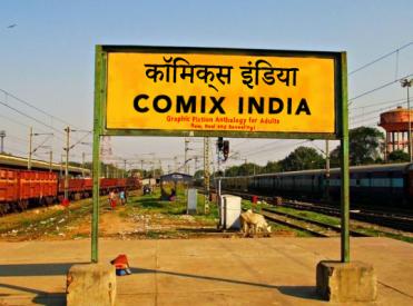comix india rail 03