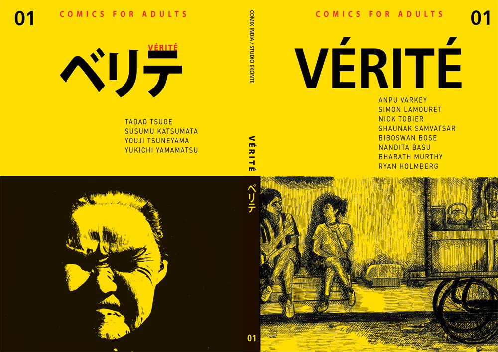 verite-01-sample-cover