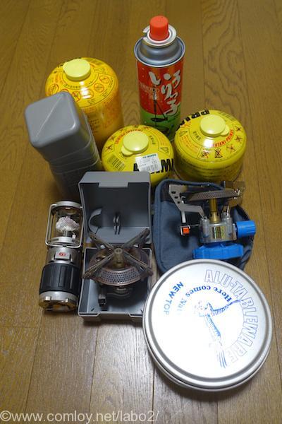 ガス燃料とランタン