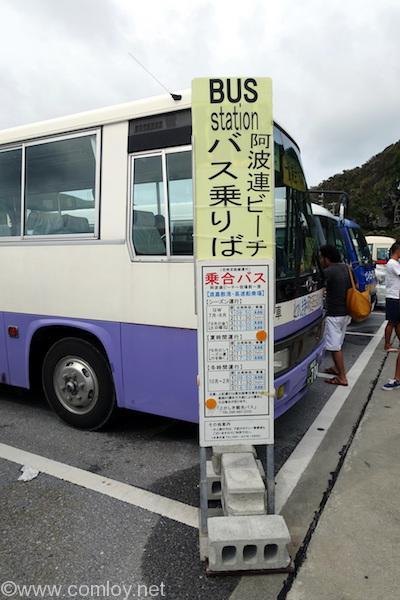 阿波連ビーチ行きのバス