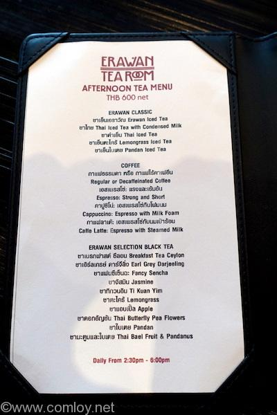 ERAWAN TEA ROOM MENU