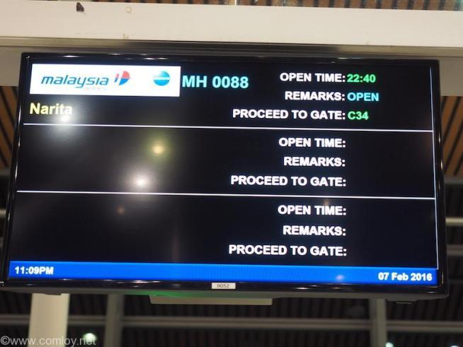 マレーシア航空 MH88ボーディング
