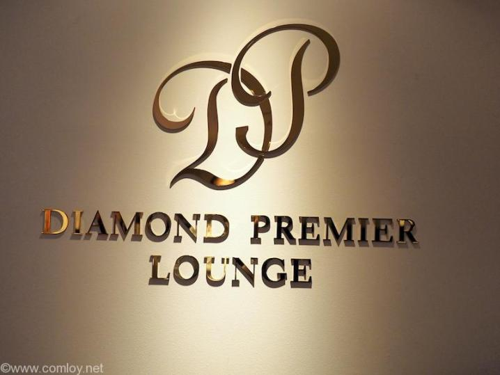 JAL DIAMOND PREMIER LOUNGE