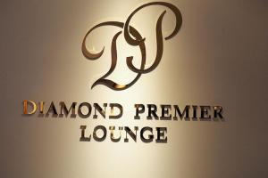 JAL DIAMOND PREMIER LOUNGE
