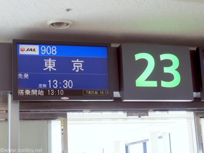 JAL908便 那覇ー羽田 ボーディング