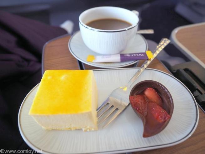 タイ航空 TG601 香港(HKG) - バンコク(BKK) ビジネスクラス機内食