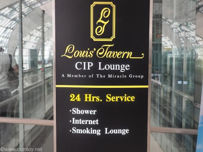 バンコクスワンナプーム空港CIP Lounge