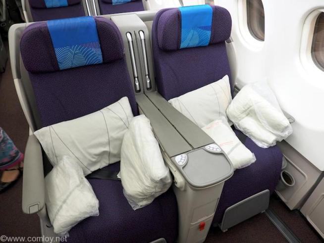 マレーシア航空 MH88 クアラルンプール - 成田 ビジネスクラスシート