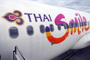 タイ・スマイル(THAI Smile)