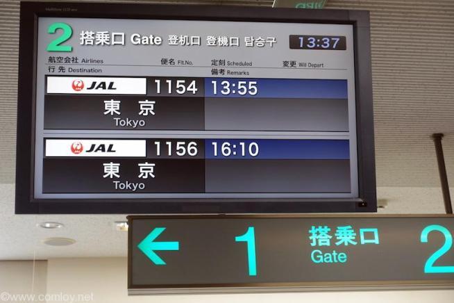日本航空 JAL1154 とかち帯広 - 羽田 ボーディング