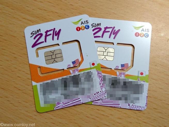 SIM 2 FLY AIS SIMカード