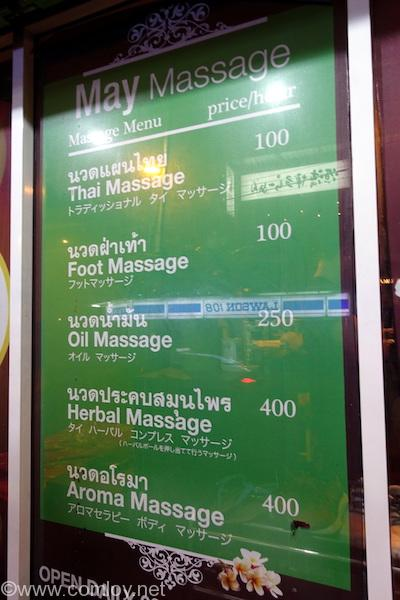 May Massage bangkok
