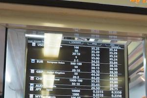 SuperRich 10000円=3315THB (1000円=331円)