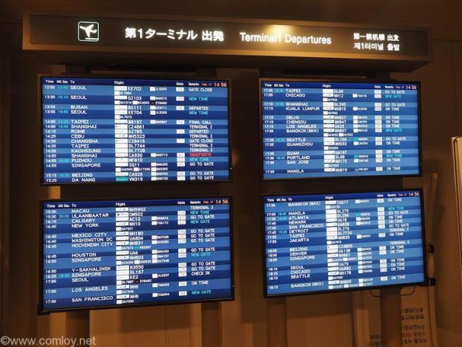 成田空港第一ターミナル出発