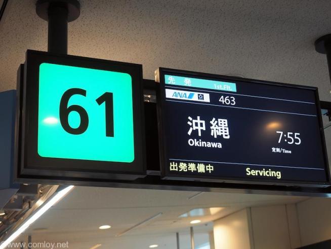 ANA463 羽田 - 沖縄 ボーディング