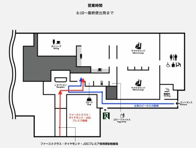 JAL 那覇空港サクララウンジ(JAL HPより引用)