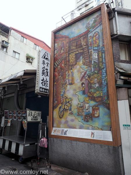 廣州街を歩く
