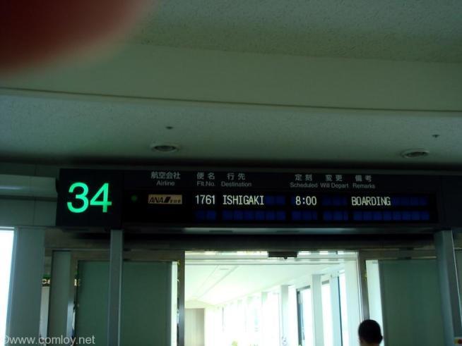 ANA1761 那覇 - 石垣