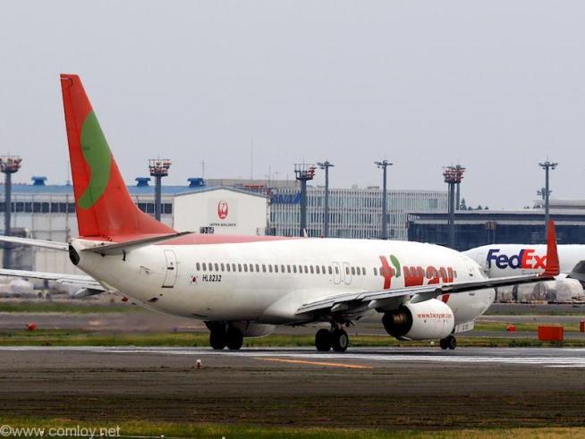 ティーウェイ ( t'way ) B737-800 機体番号HL8232 型式737-8K5 製造番号27979/44 登録2010/06