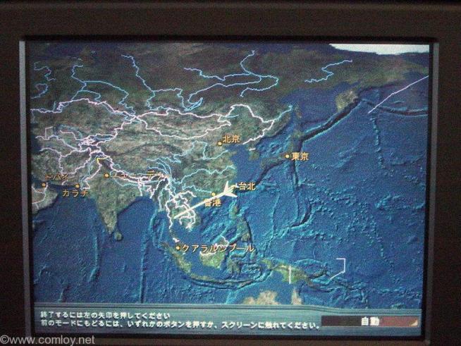 チャイナエアライン CI695 台北 - バンコク