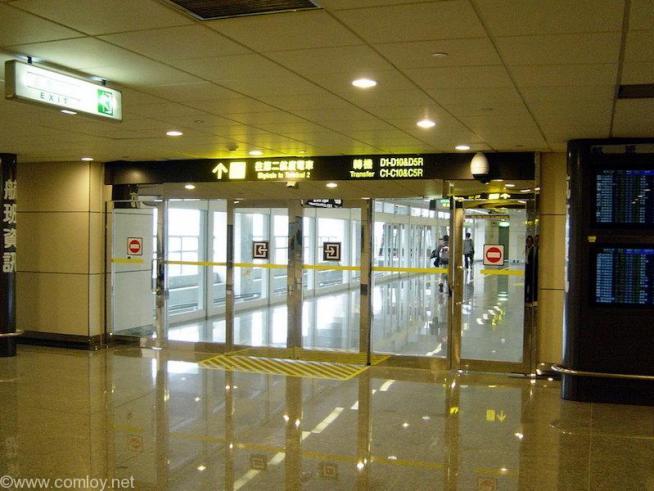 台北桃園空港に到着
