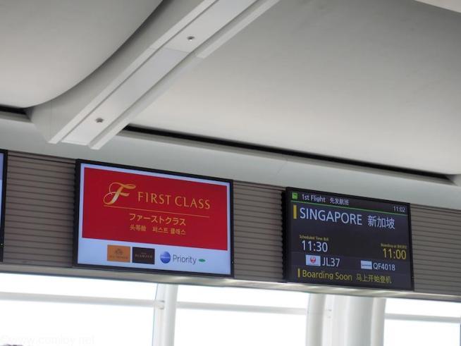 日本航空 JL37 羽田 - シンガポール ボーディング