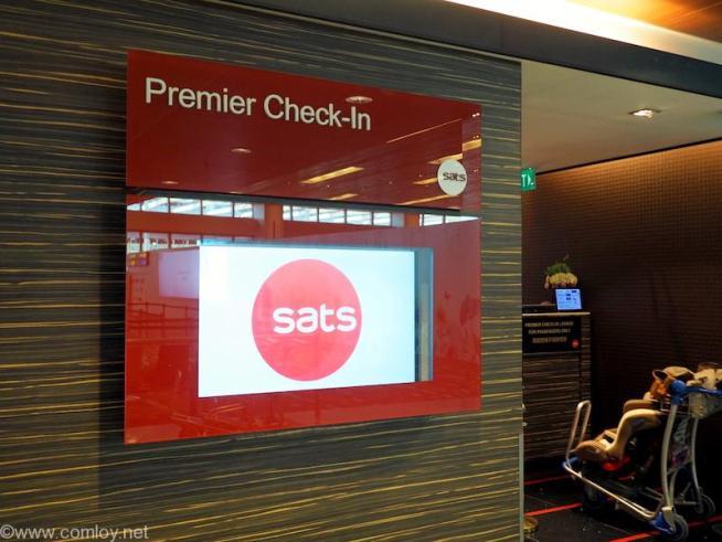 チャンギ空港 Premier Check-In