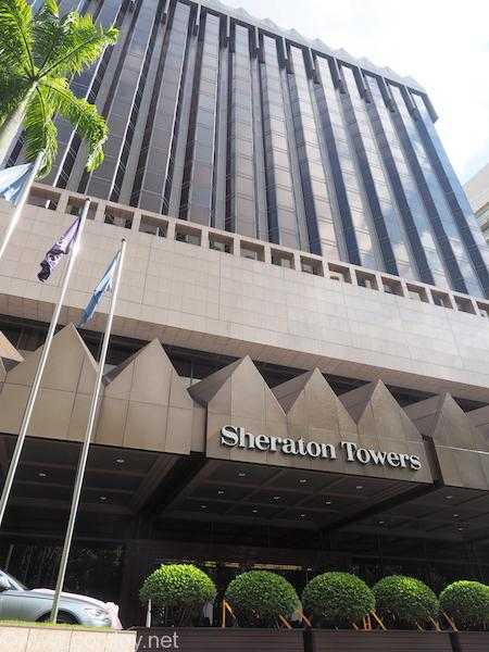 Sheraton Towers Singapore