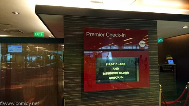 Singapore Changi airport Premier Check-in