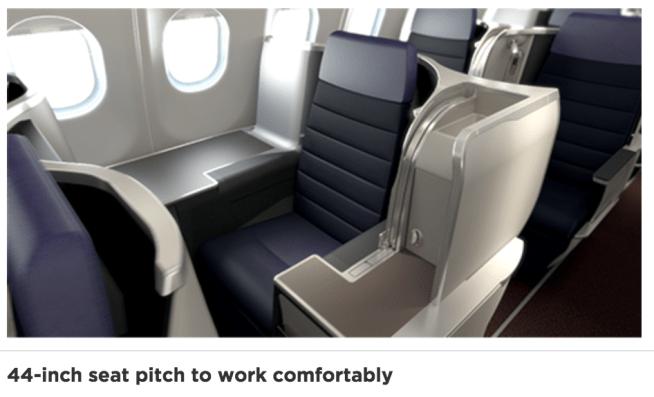 マレーシア航空ビジネスクラスA330-300シート