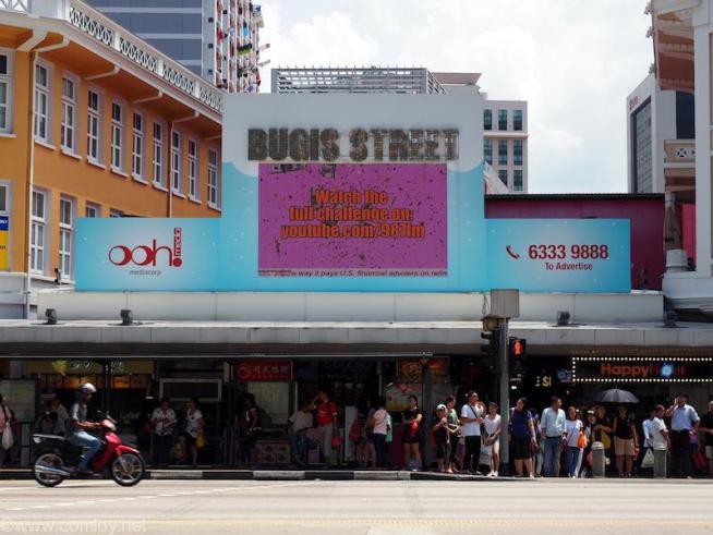 ブギス・ストリート ( BUGIS STREET)