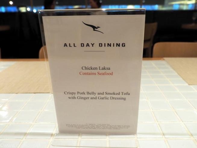 Changi Airport Terminal 1 Qantas Singapore Lounge All Day Dining menu