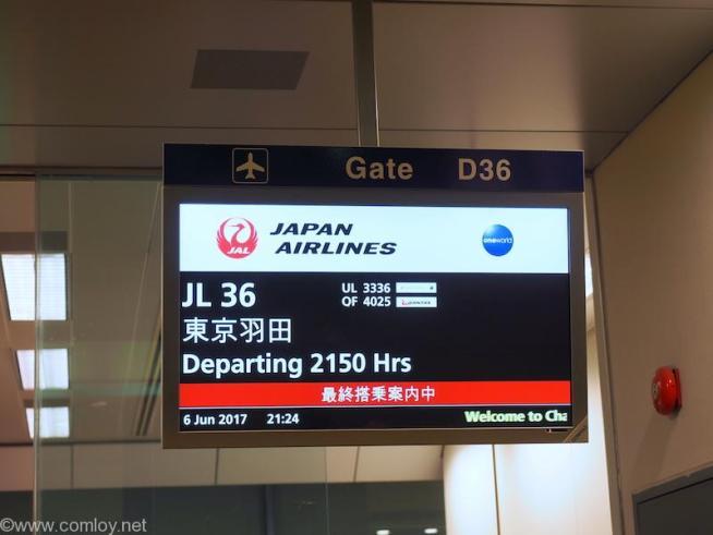 日本航空JL36 シンガポール - 羽田 ボーディング