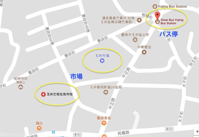 玉井バスターミナル
