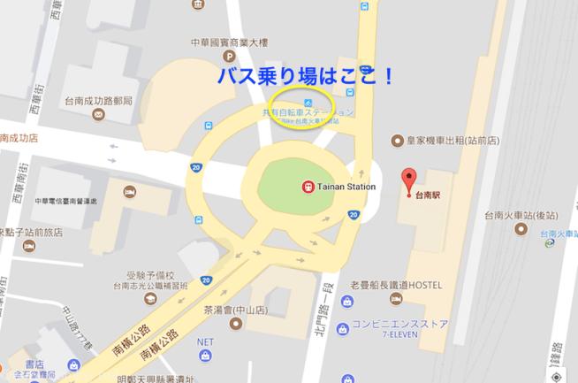 玉井行きのバス乗り場