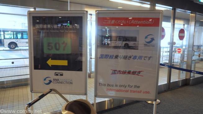 国際線ターミナル行きのバス乗り場