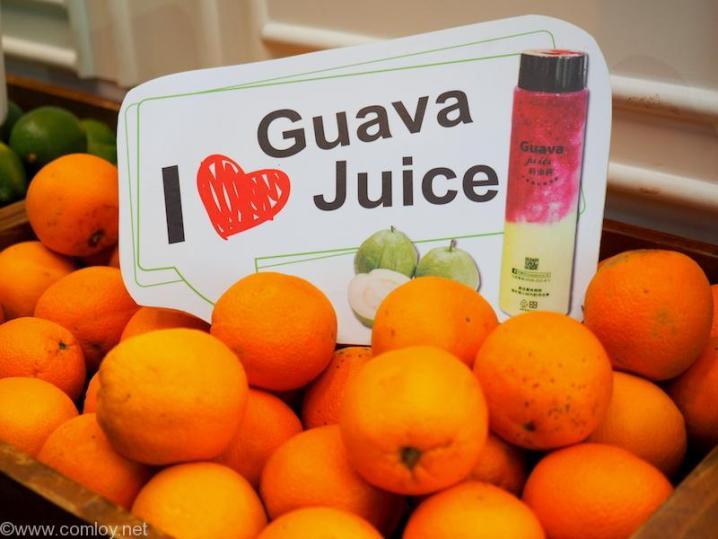 GuavaJuice