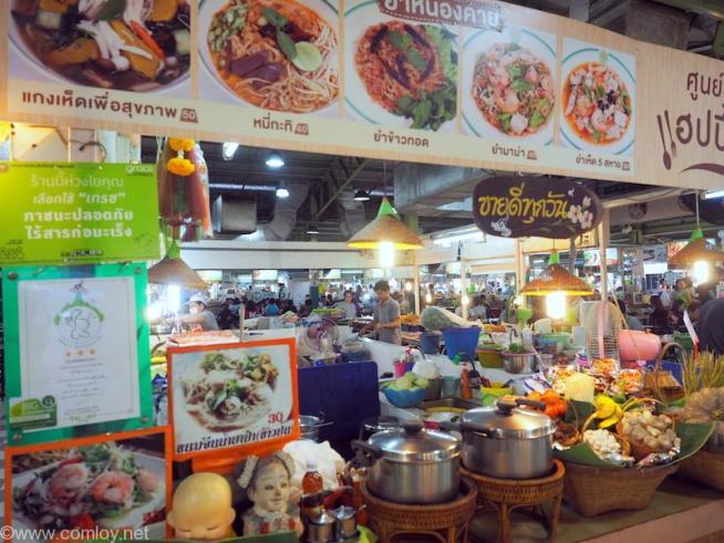 The Mall Bangkapi food court