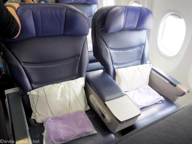 マレーシア航空 MH783 バンコク - クアラルンプール ビジネスクラスシート