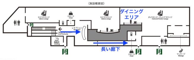 福岡空港 新JALサクララウンジ、ダイヤモンド・プレミアラウンジ概要図