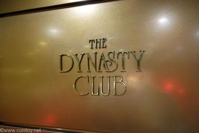 The Dynasty Club