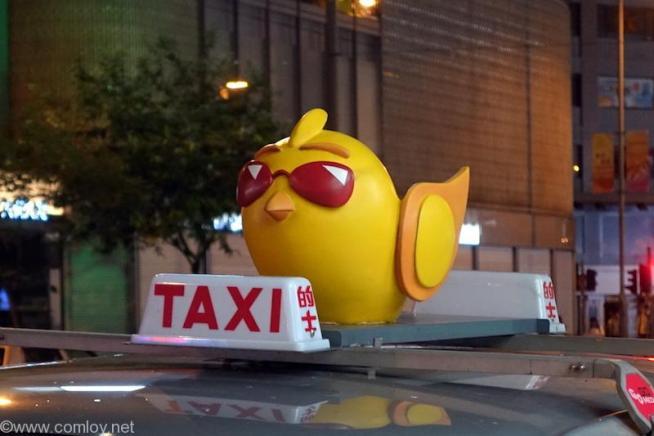可愛いタクシーのサイン