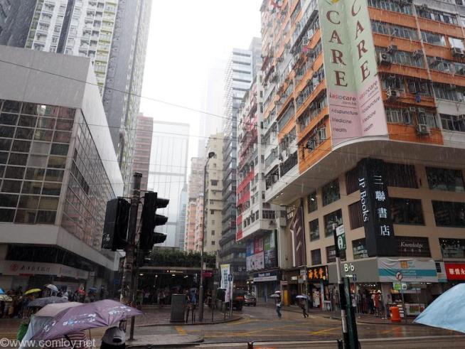 湾仔 香港
