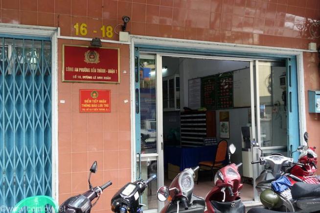 ベトナム ホーチミン 町の警察署